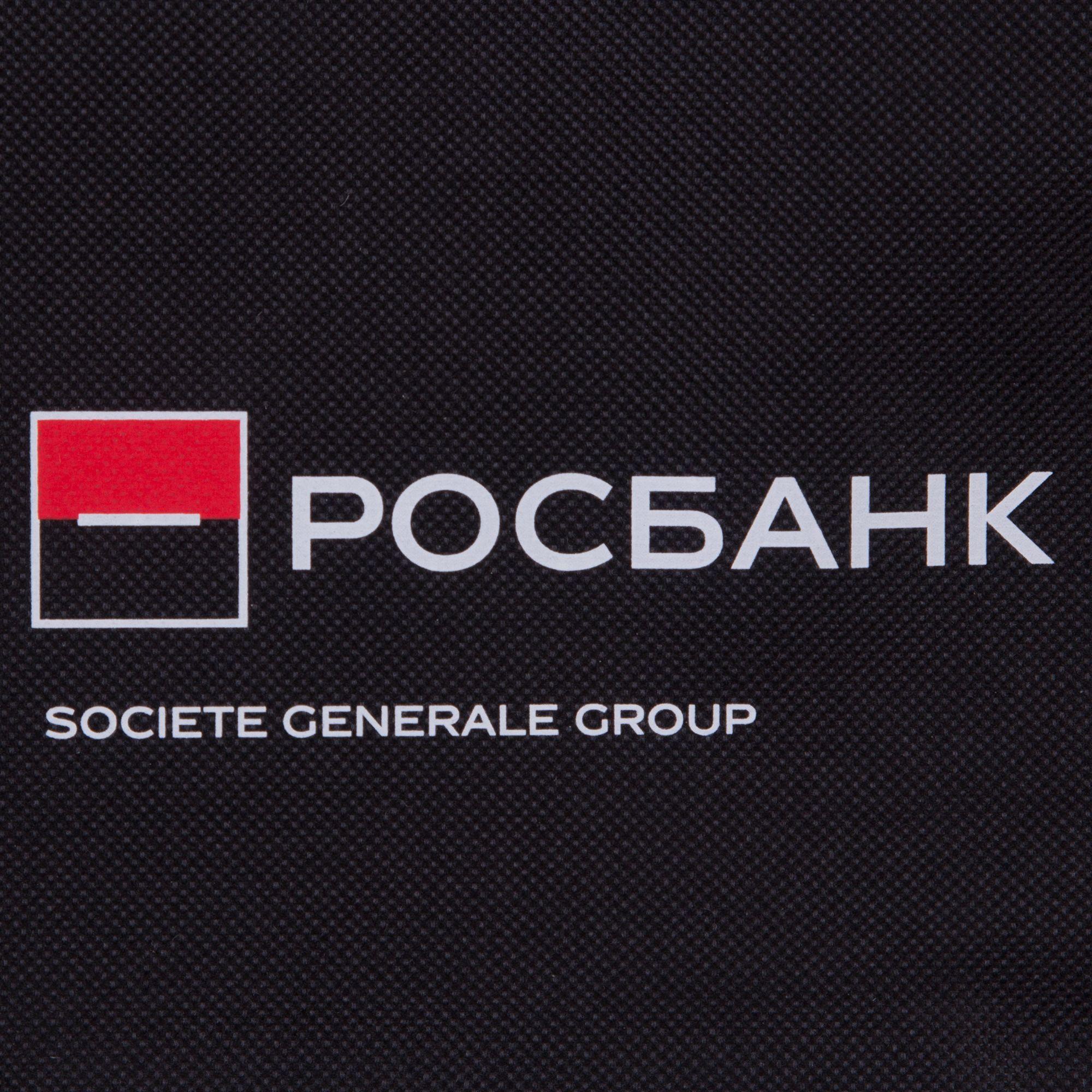 логотип картинка росбанк создании